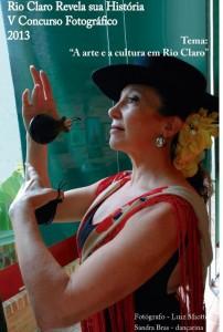 Premiação do Concurso Fotográfico e lançamento da Revista do Arquivo acontecem nesta sexta-feira no Casarão da Cultura.